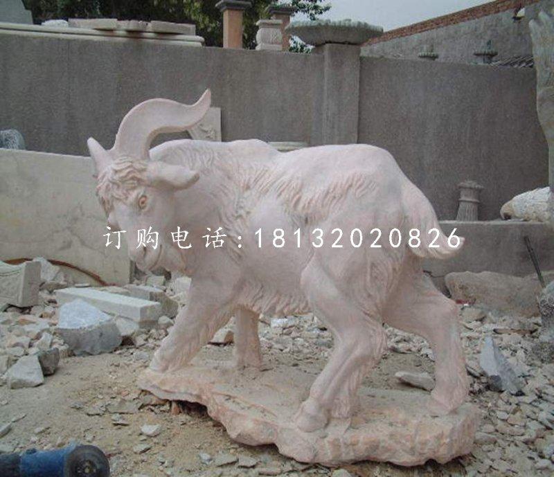 晚霞红石雕山羊公园动物雕塑
