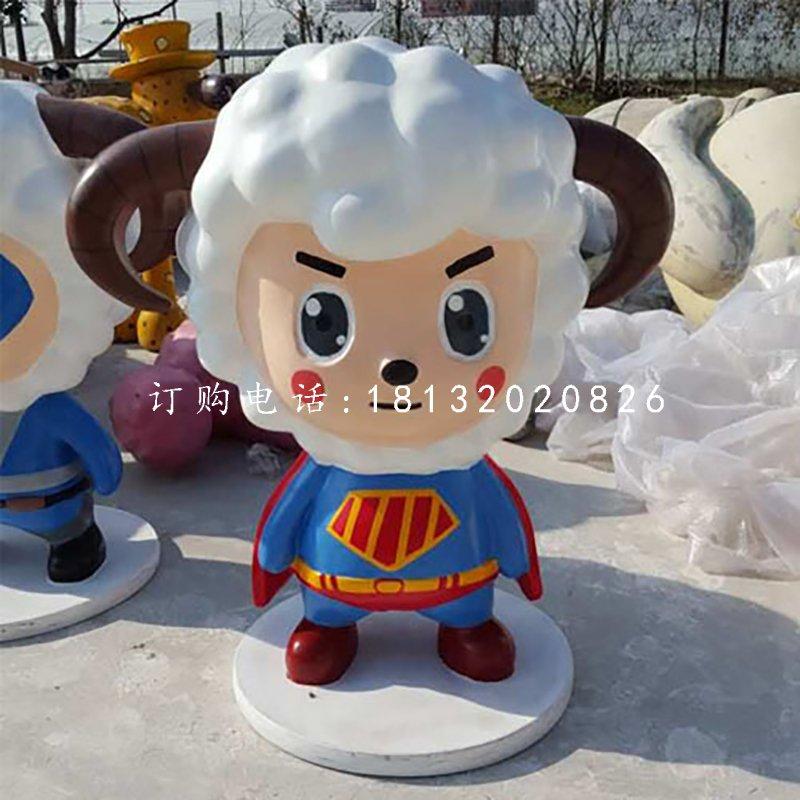 超人喜羊羊雕塑,玻璃钢卡通雕塑