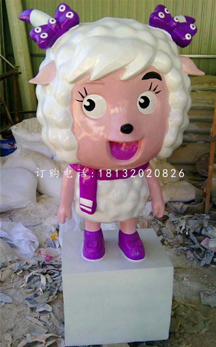 玻璃钢美羊羊雕塑,卡通人物雕塑