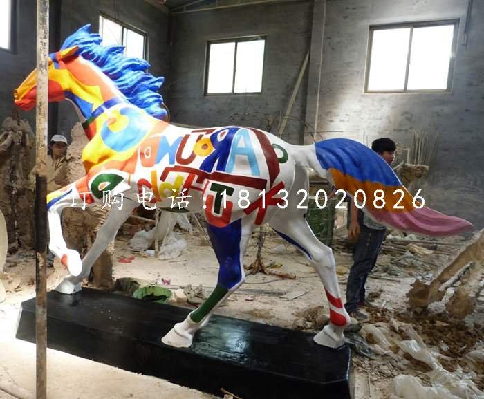 彩绘马雕塑玻璃钢商场雕塑
