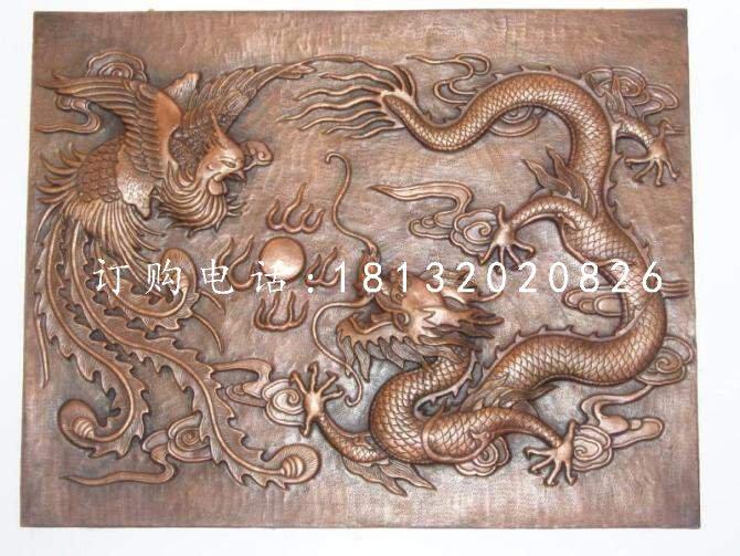 龙凤戏珠铜浮雕红铜壁画浮雕