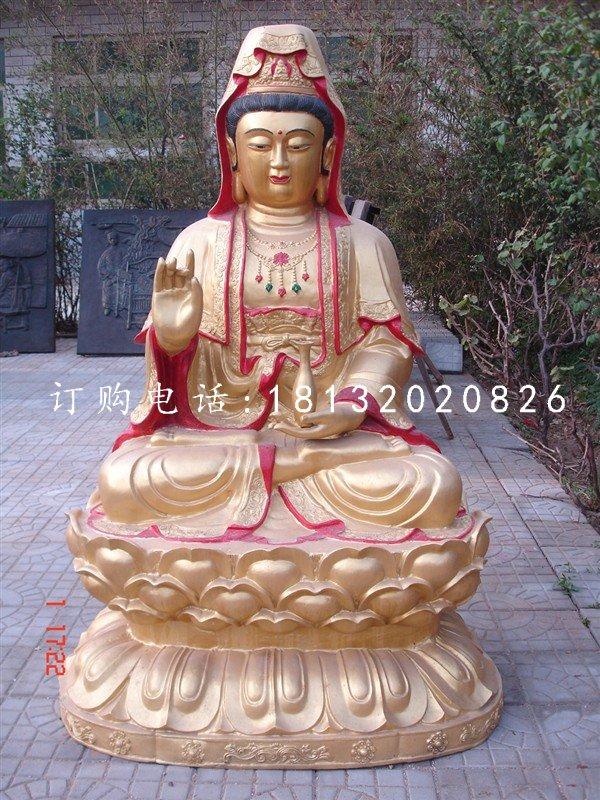 观音菩萨铜雕坐式佛像雕塑