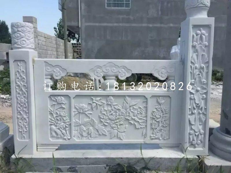 石栏杆雕塑汉白玉栏杆石雕
