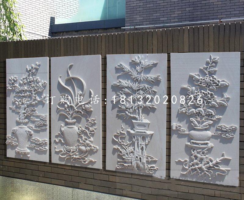 汉白玉浮雕,梅兰竹菊浮雕