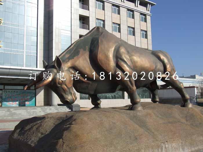 铜牛雕塑广场拓荒牛铜雕