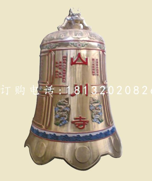 铸铜钟雕塑寺庙钟铜雕