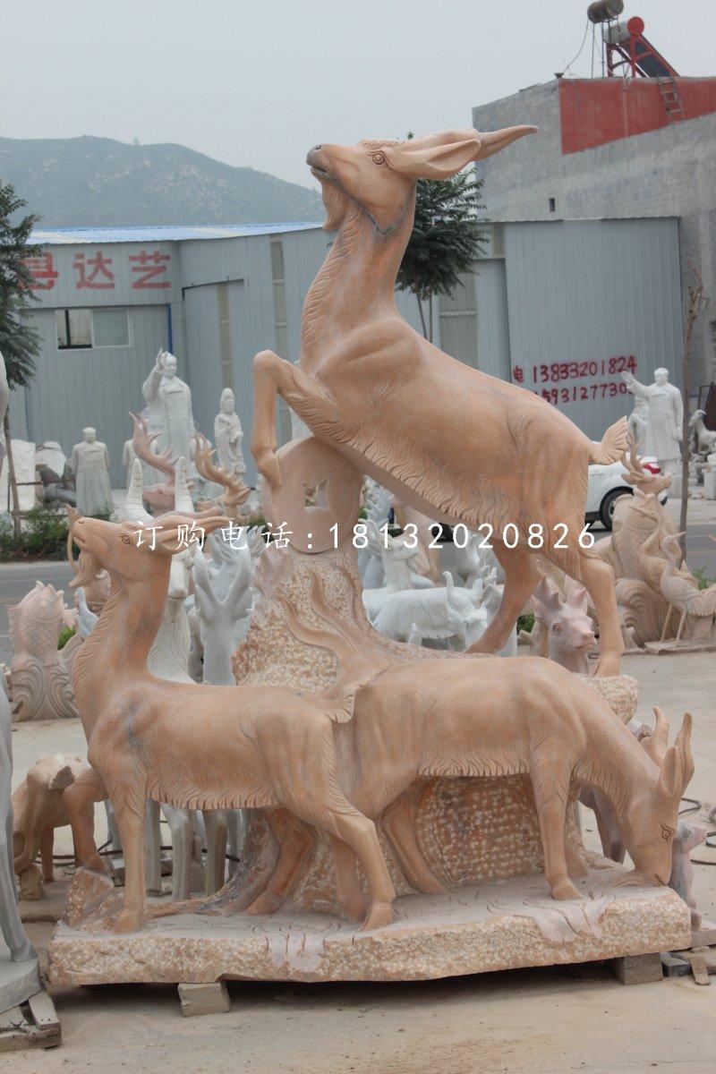 石雕三羊开泰晚霞红动物雕塑