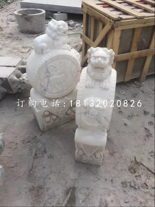 石雕狮子门墩汉白玉门墩