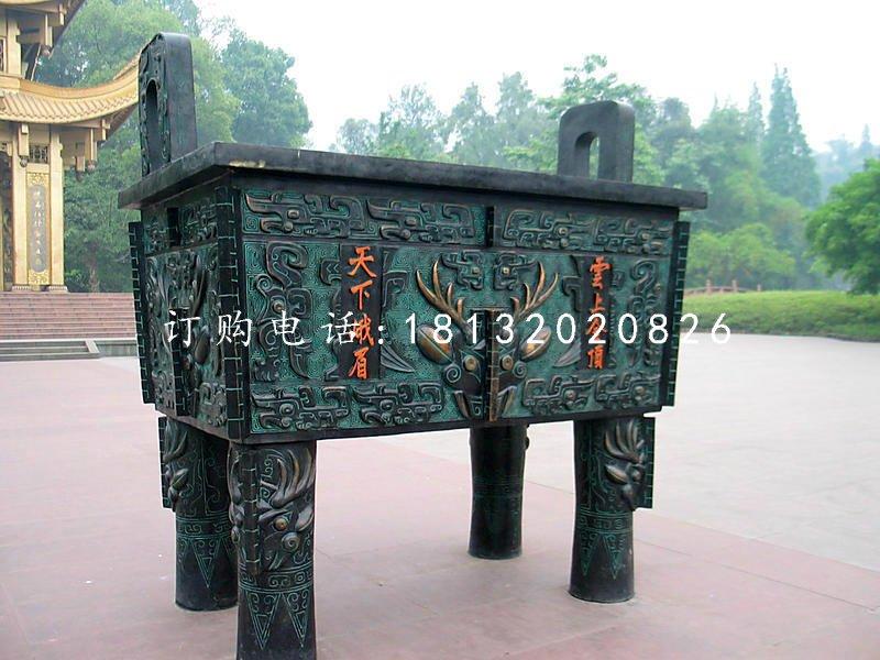 青铜方鼎雕塑寺庙铜雕鼎