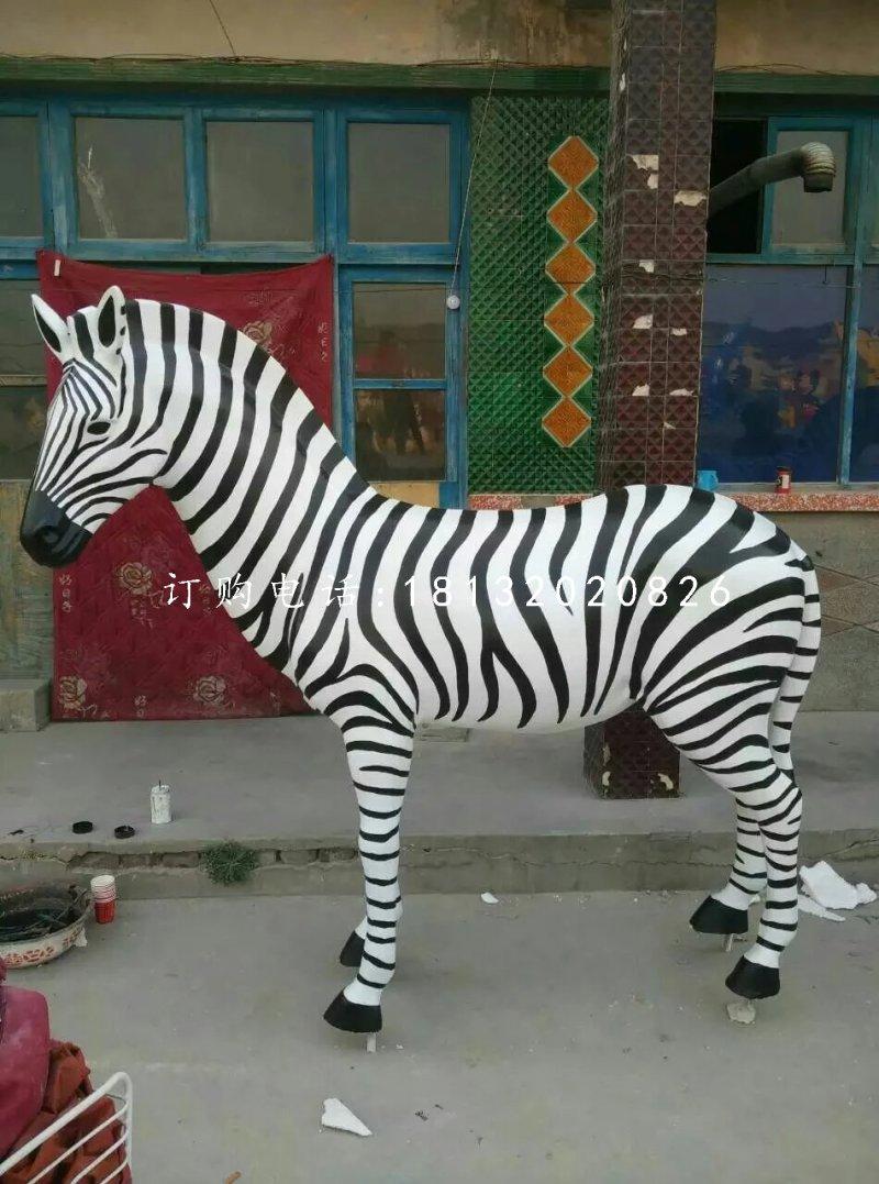 名称:斑马雕塑,玻璃钢仿真动物 材质:玻璃钢 安装位置:适合安装在公园   斑马(英文名称:zebra):是现存的奇蹄目马科马属3种兽类的通称。因身上有起保护作用的斑纹而得名。没有任何动物比斑马的皮毛更与众不同。斑马周身的条纹和人类的指纹一样没有任何两头完全相同。斑马为非洲特产。非洲东部、中部和南部产平原斑马,由腿至蹄具条纹或腿部无条纹。东非还产一种格式斑马,体格最大,耳长(约20厘米)而宽,全身条纹窄而密,因而又名细纹斑马。南非洲产山斑马,与其它两种斑马不同的是,它有一对象驴似的大长耳朵。除腹部外,全