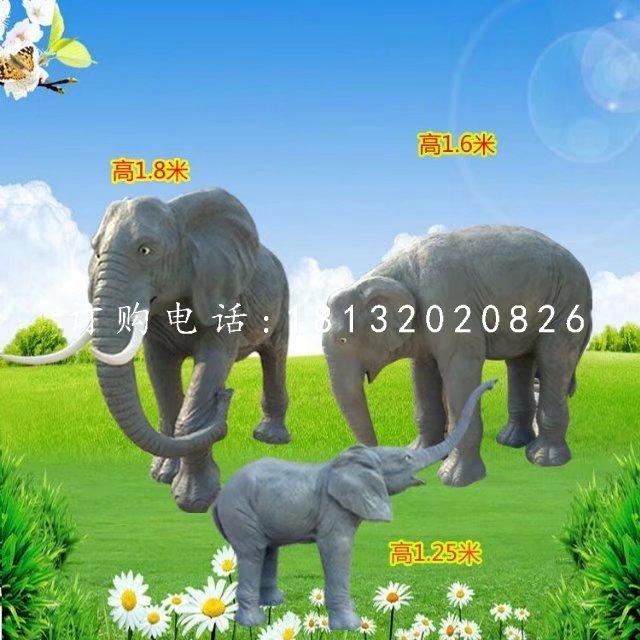 公园大象雕塑,玻璃钢动物
