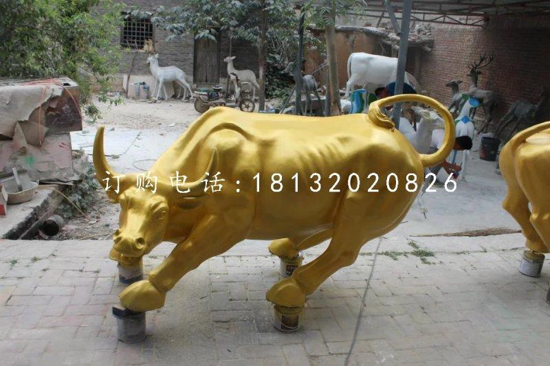 华尔街牛雕塑,广场玻璃钢动物雕塑