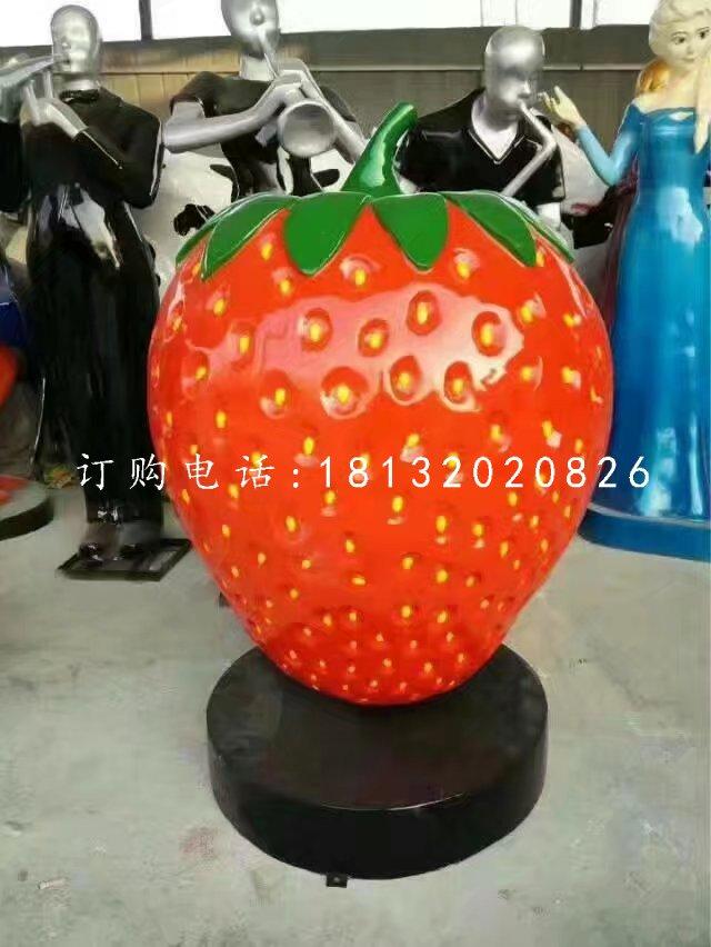 草莓雕塑,仿真玻璃钢水果