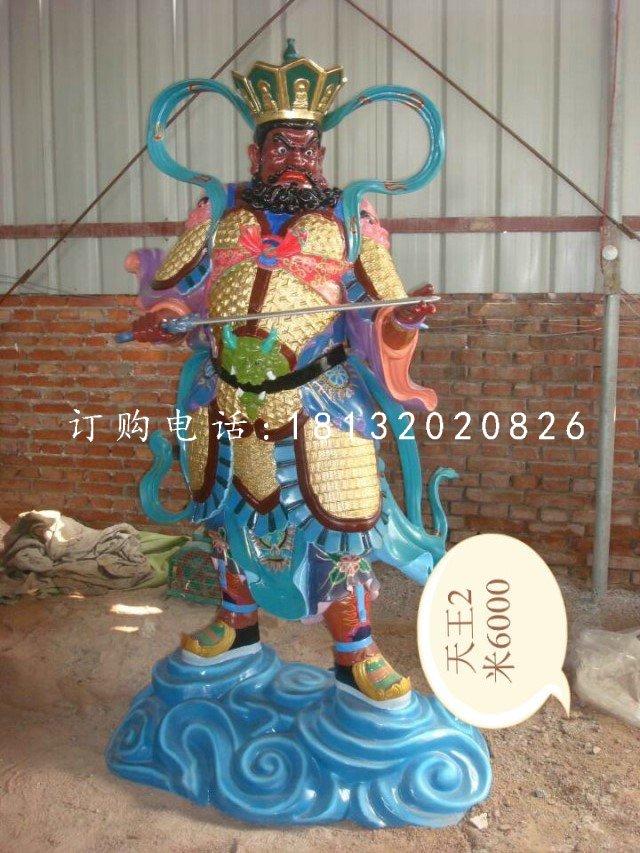四大天王雕塑玻璃钢彩绘神像