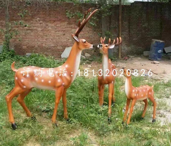 公園梅花鹿雕塑,玻璃鋼仿真動物
