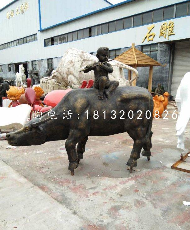 贵州贵阳企业 (1)