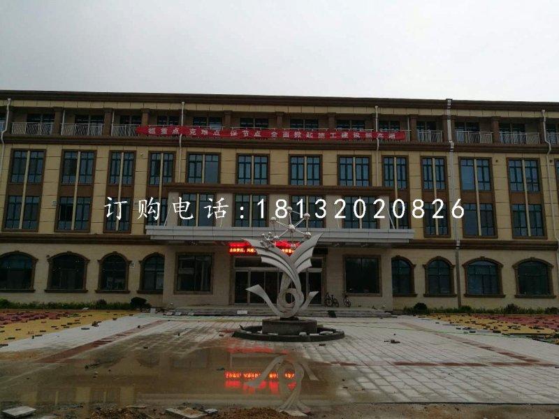 山东诚汇双达药业有限公司 (3)