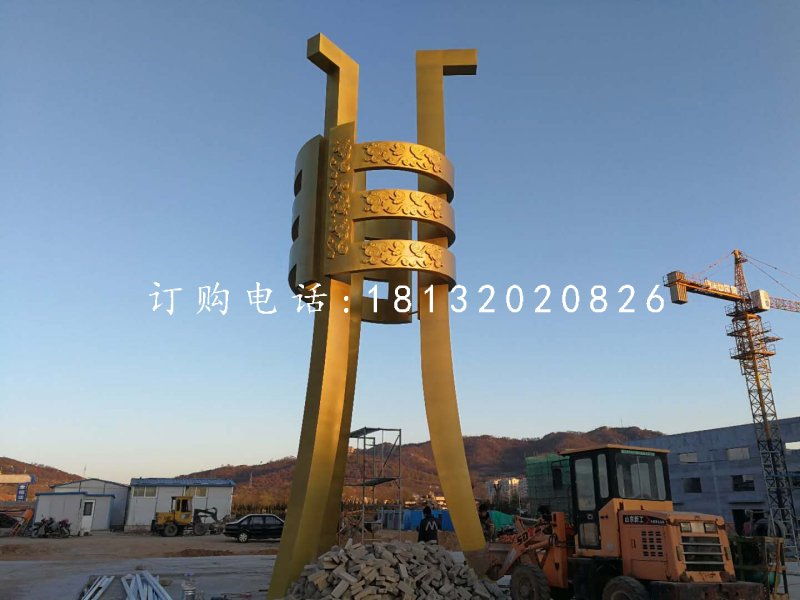 山东威海华鹏玻璃厂 (4)
