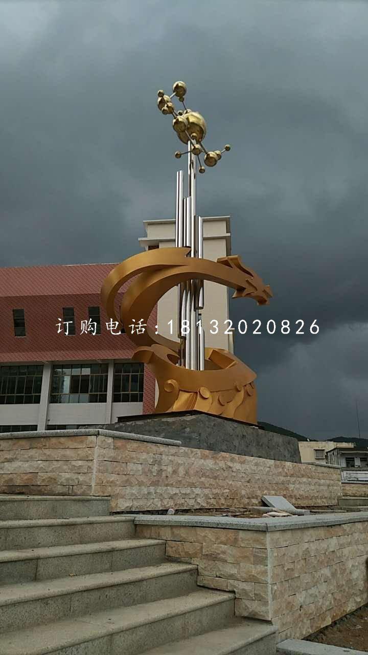 四川绵阳外国语学院