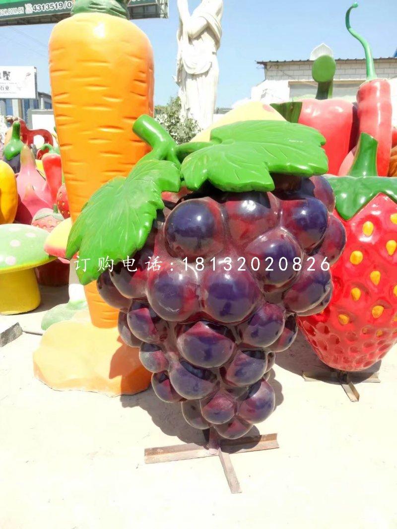 仿真葡萄雕塑,玻璃钢水果雕塑