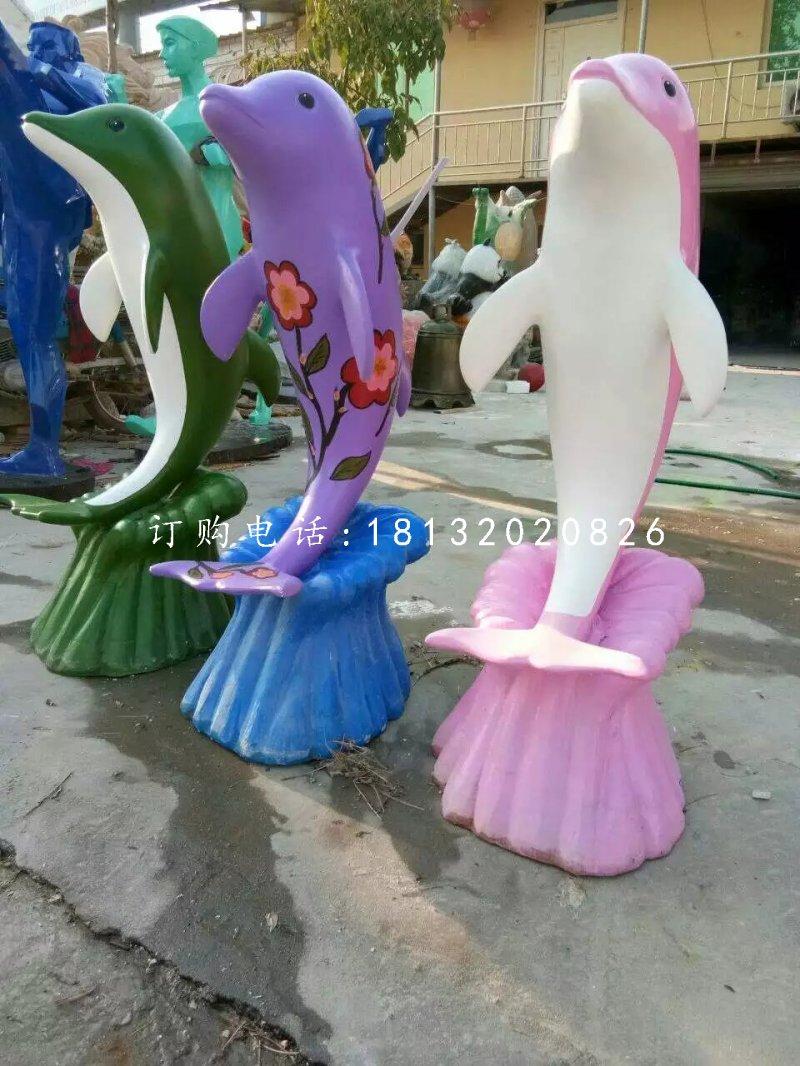 彩色海豚雕塑,玻璃钢景观摆件
