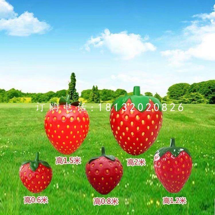 草莓雕塑,玻璃钢仿真水果