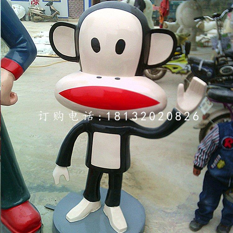 玻璃钢大嘴猴雕塑,商场雕塑