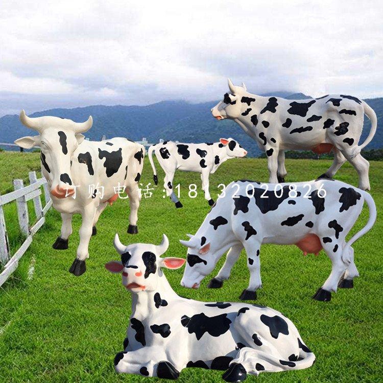 玻璃钢仿真奶牛,公园动物雕塑