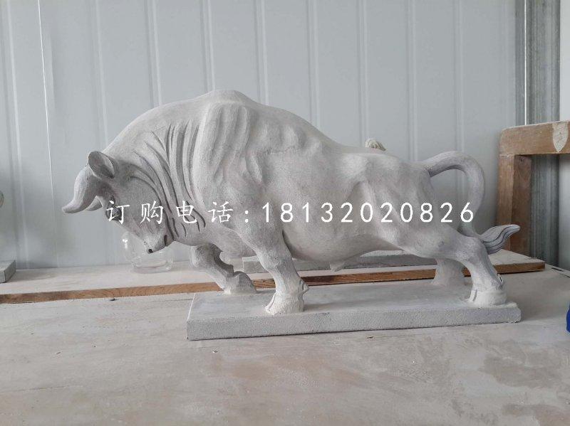 开荒牛石雕,大理石牛雕塑