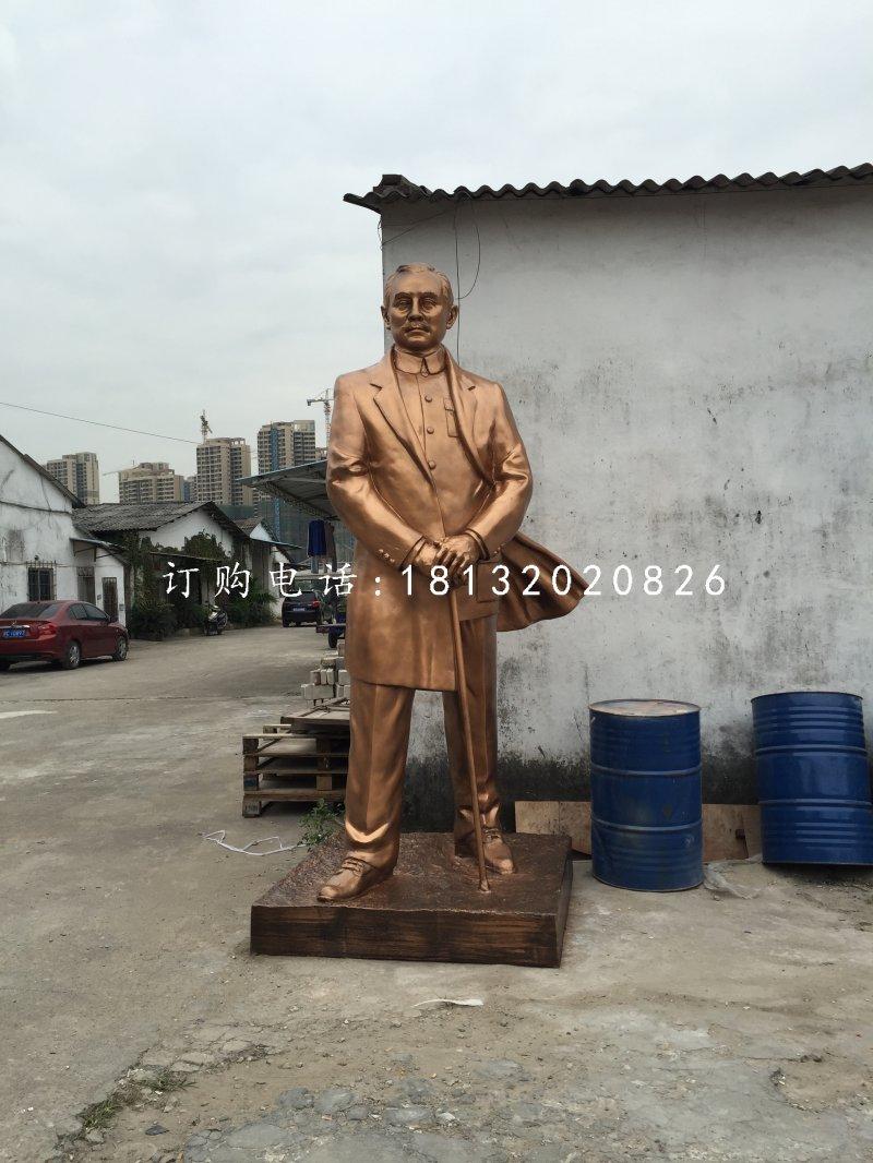 孙文铜雕,广场伟人铜雕