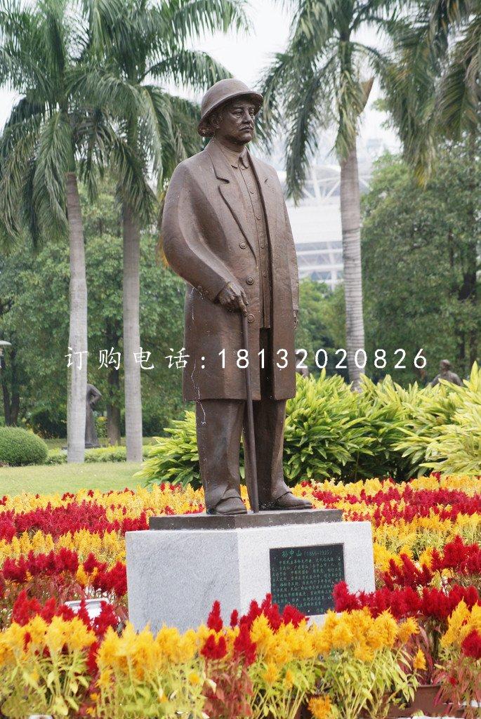 河北卓景雕塑公司 铜雕 铜雕人物 >> 浏览图片   名称:孙中山铜雕