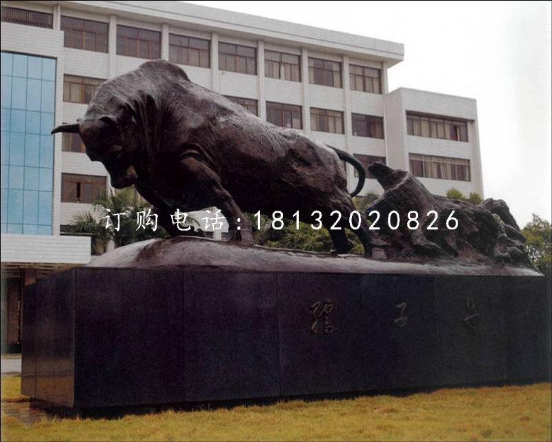 孺子牛铜雕,校园铜雕