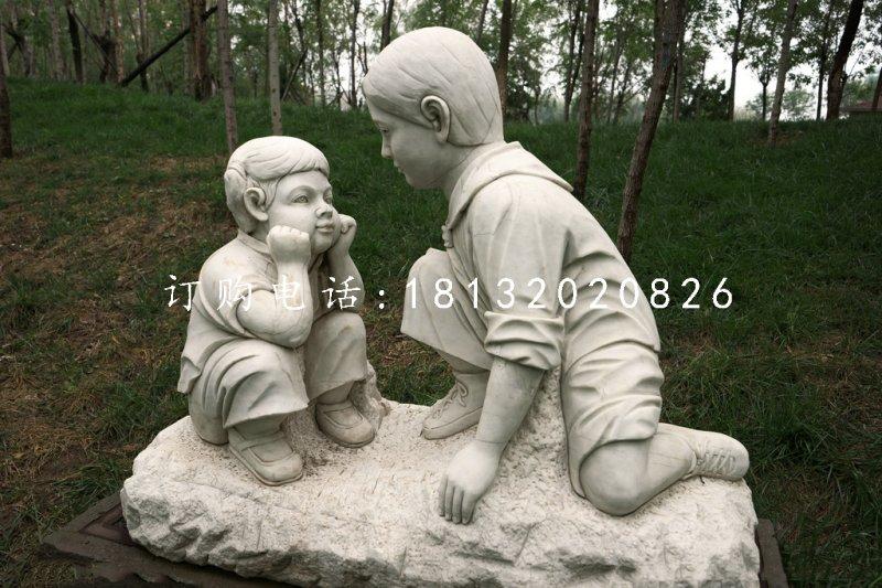 讲故事石雕,公园小孩石雕