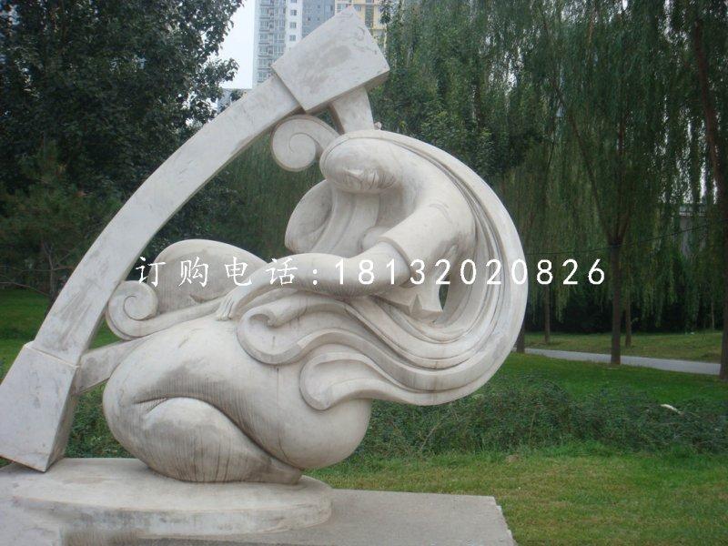 琴韵石雕,公园抽象人物石雕