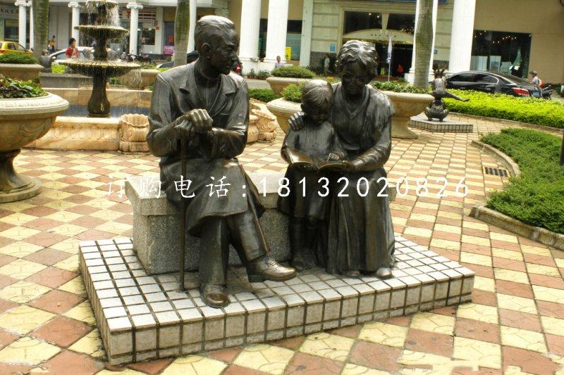 奶奶教孙子看书铜雕,公园景观铜雕