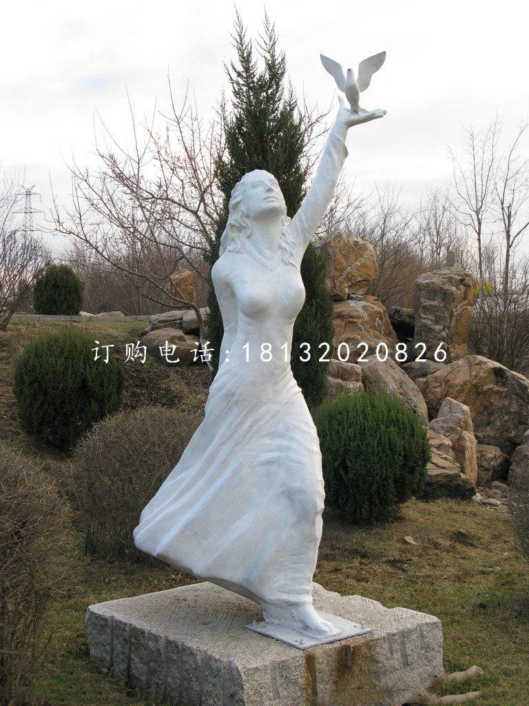 少女与和平鸽石雕,公园人物石雕
