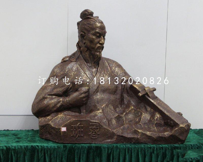 鲁班半身像铜雕,名人铜雕