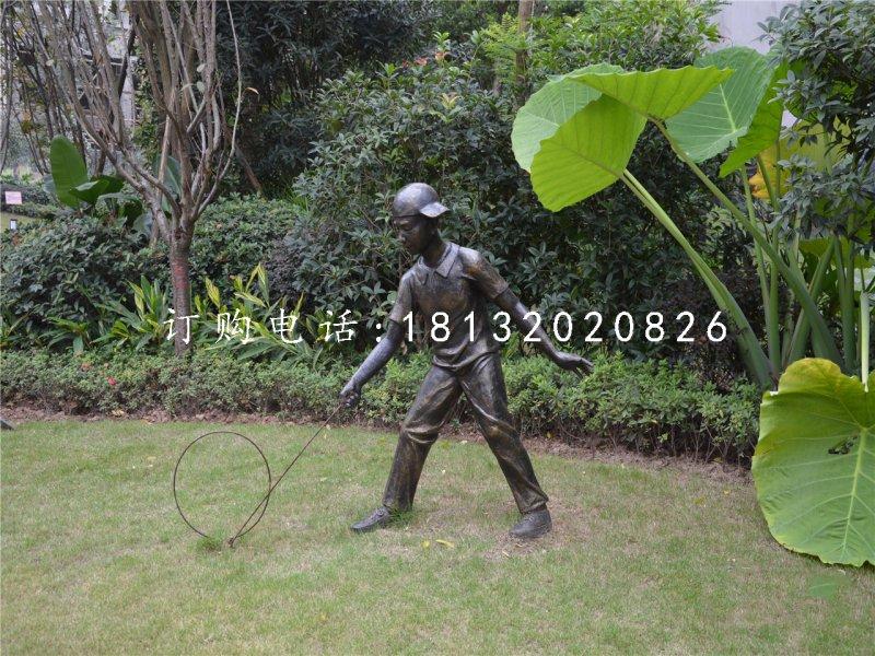 推铁圈雕塑,小品铜雕