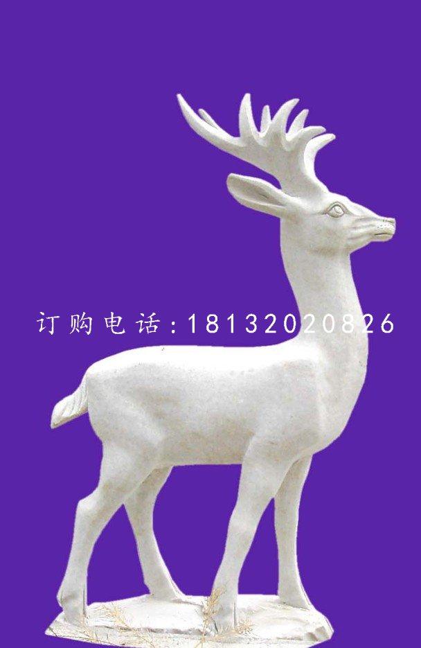 小鹿石雕,公园汉白玉动物雕塑
