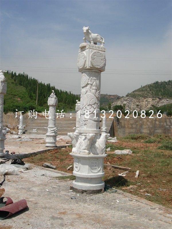 十二生肖柱石雕,汉白玉柱子