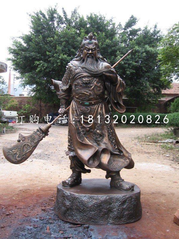紫铜关公雕塑,武财神铜雕