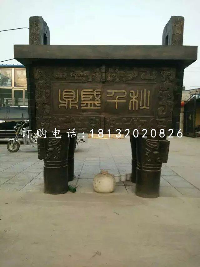 广场铜鼎雕塑,鼎盛千铜鼎