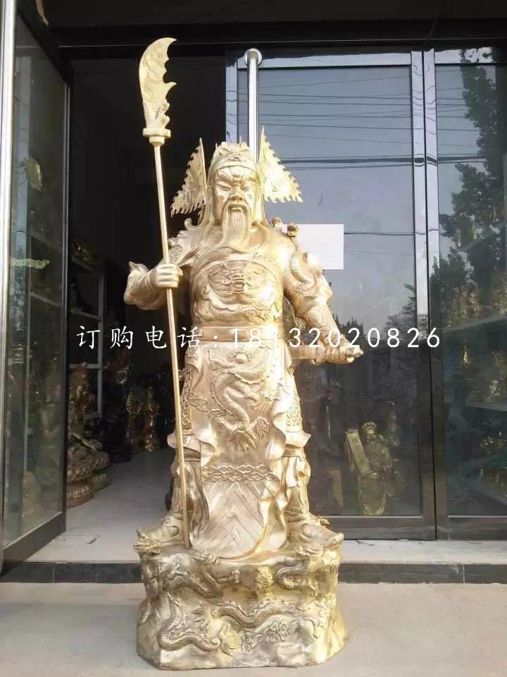 立式关公雕塑,武财神铜雕