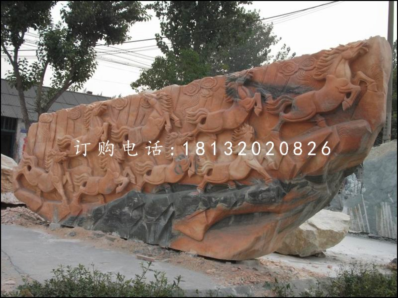 八骏图石浮雕,广场石浮雕