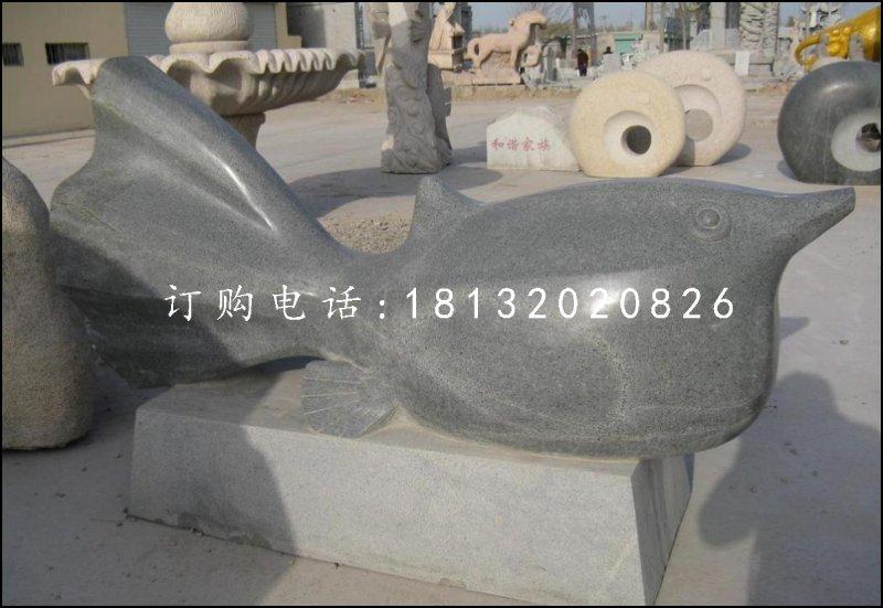 抽象金鱼石雕,青石动物雕塑