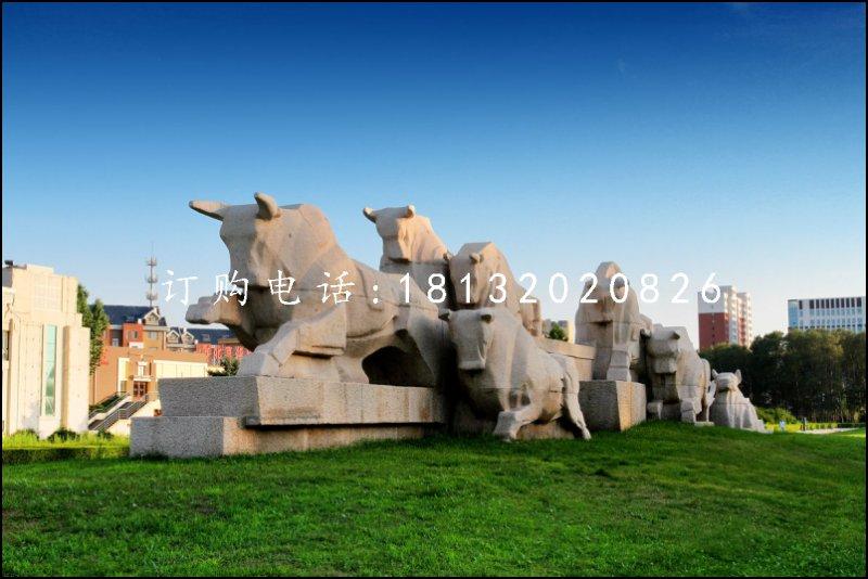 抽象牛石雕,公园动物石雕