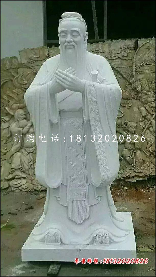 大理石孔圣人,名人石雕