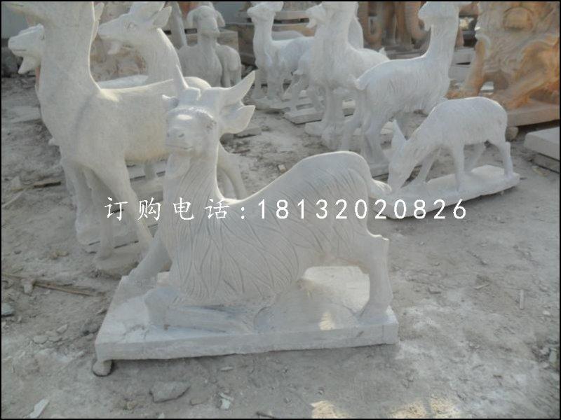 大理石山羊,石雕动物