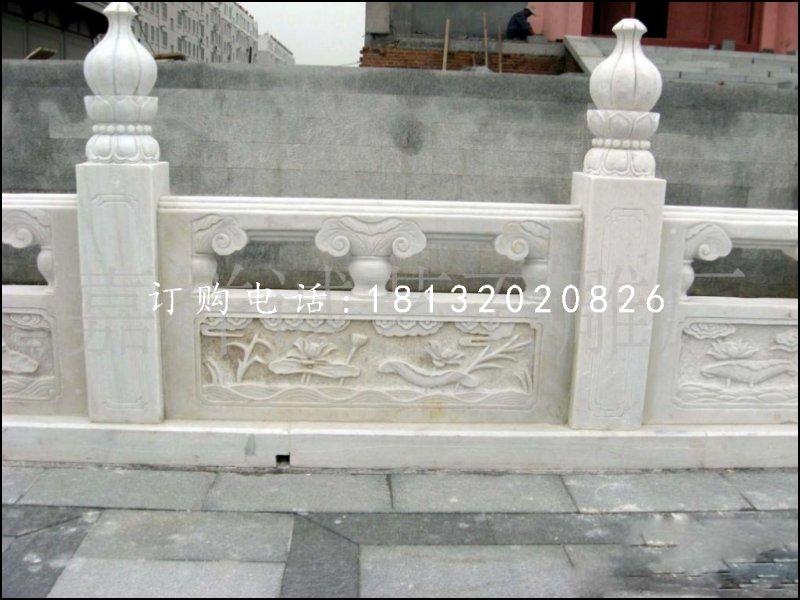 荷花石浮雕栏板,大理石栏板