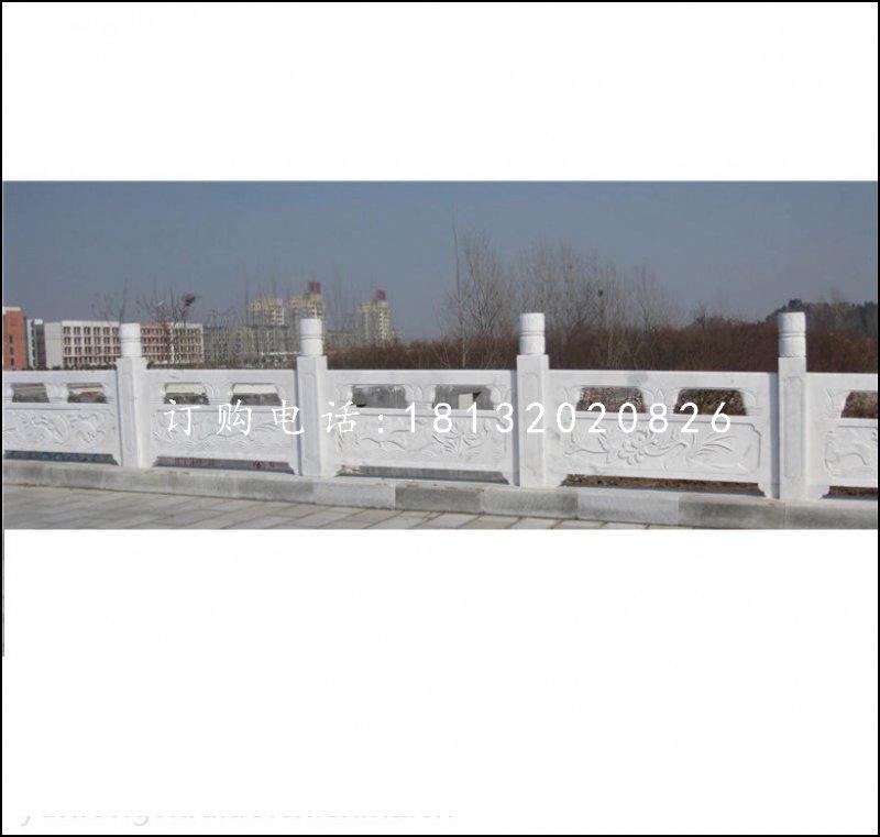 汉白玉栏板栏杆,石桥栏板